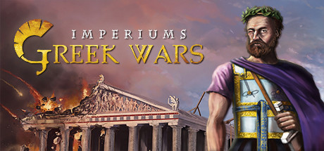 Imperiums Greek Wars Free Download PC Game