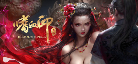 Bloody Spell Free Download PC Game