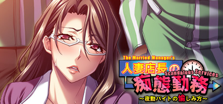 The Married Managers Scandalous Services Free Download PC Game